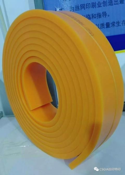 丝印胶刮行业的领头羊 深泽华煜--亮相2018中国国际网印及数字化印刷展!